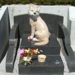 愛犬こてつの墓