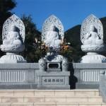 三世仏永代供養合祀塔